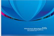 矢量科技主题封面背景图