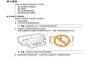 惠普 HP OffICejet 7110 Wide Format打印机说明书