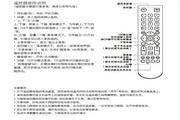 TCL王牌L39F3500A-3D液晶彩电使用说明书