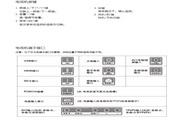 TCL王牌L42E5500A-3D液晶彩电使用说明书
