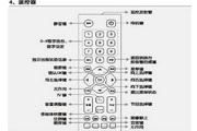 TCL王牌L32F3370B液晶彩电使用说明书