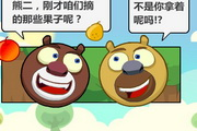 熊大熊二图片