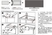 TCL王牌L32E4550A-3D液晶彩电使用说明书