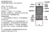 TCL王牌L50E4500A-3D液晶彩电使用说明书