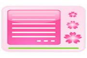 樱花系统桌面图标下载