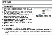 王牌L37E4550A-3D液晶彩电使用说明书