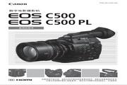 佳能EOS C500数码摄像机说明书