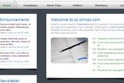学习教育CSS网页模板