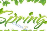 5张春天绿色树叶矢量图素材