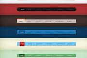 网页导航设计psd png素材