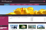xSite企业自助建站软件 1.5.0