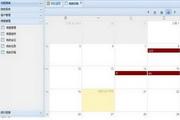 风软销售团队管理系统 2014