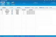 飞鱼淘宝来客提醒软件(实时版) 2.2