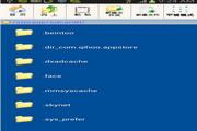 酷兔文件管理器 For Android 1.0.0.0
