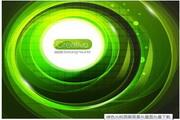 矢量绿色光斑圆圈背景图