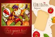 食物蔬菜海报招贴矢量图
