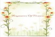 植物装饰边框素材12