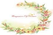 植物装饰边框素材13