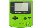 GameBoy游戏图标...