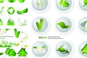 绿色生态环保矢量图标素材