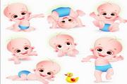 矢量形态各异可爱婴儿素材
