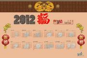 矢量2012挂历模板素材01