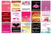 情人节卡片设计矢量图
