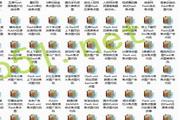 150个js特效焦点图幻灯片效果打包