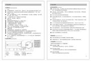 西门子DS85368STI电热水器使用说明书