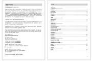 西门子DS60366STI电热水器使用说明书