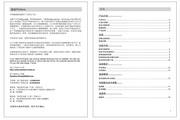 西门子DS60365STI电热水器使用说明书