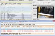 金鹰通用物联网监控平台 1.1.0.2