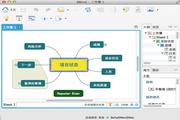 流程图制作软件X...