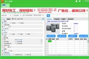 张工选型(plc选型软件) 1.0.0