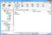 Navicat Premium 11 (数据库管理开发工具软件) 11.2.13 简