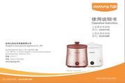 九阳DGJ0702BK电炖锅使用说明书
