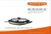 九阳C21-IHC1电磁灶使用说明书