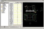 易楼AutoCAD插件 3.1.60513