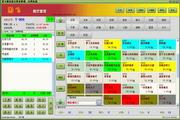 思飞餐饮管理软件 10.2