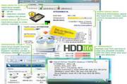 HDDlife pro 4.2.204