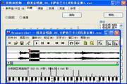 Transcribe! 7.31.0 汉化版