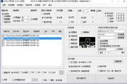 Cad批量打图快刀-KDPlot 3.8.7