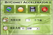 BitComet Accele...
