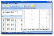 极限切割 2009 专业版