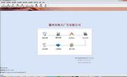 海天喷绘雕刻管理软件 4.0