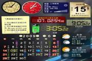 飞雪桌面日历(完整安装版) 9.2