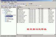Advanced MP3 Catalog