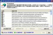 IE QuickFind 2.0 汉化版