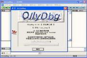 OllyDBG 2.01 汉化版