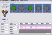 joy台球管理系统(光控版)